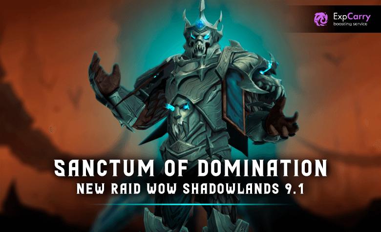 Sanctum of Domination — New Raid WoW Shadowlands 9.1